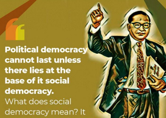 Constitution Day 2019: Most Inspiring Quotes by BR Ambedkar